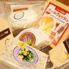 世界に誇れる『国産チーズ』をアナタへ…。フレッシュなチーズをどうぞ☆『アトリエ・ド・フロマージュ』