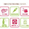 【オススメ5店】宇都宮(栃木)にある焼肉が人気のお店
