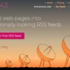 RSSフィードの無いサイトでRSSフィードを作成する方法