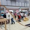 Maker Faire Tokyo 2019 今年も親子で行ってきました