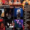 10/12(木)TripBehinder@渋谷R-Lounge
