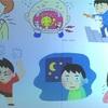 12/13(水)世界人権デー特別イベント「特別講演」レポートpart2