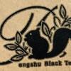 台湾土産にもらって嬉しかったお土産。膨鼠紅茶。