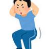 テストステロンを高めるには下半身の運動をメインで!!