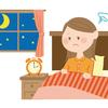 睡眠の基礎知識、睡眠不足は脳の働きを低下させ認知症につながる恐れ!