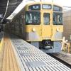 新宿線の快速急行