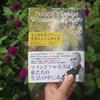 【告知】島田啓介さんを招き「ことば×マインドフルネス  私の好きな本と、もう一度出会い直すワークショップ」を開催します
