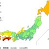 東京(首都圏)は滅亡する―第1回