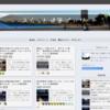 ブログテーマを変更してみました! オヨミヨさんのKOALA ふらっと雑談
