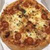 「ピザが食べたい」から始める、好きなことからの社会学習。