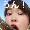 キッチンカーブログ9日目