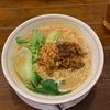 らーめん幸 @新潟市東区 担々麺&玉子かけごはんセット