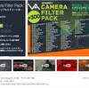 【作者セール】ゲーム画面を盛り上げる310種類以上の大人気イメージエフェクトが 70%OFF!過去最安値を更新「Camera Filter Pack」/ 2D特化型の大人気シェーダ制作ツールが64%OFFセール!「Shader Weaver」