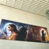 映画【美女と野獣】はDVDレンタルより映画館の臨場感が正解だ!