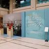 遥かなるルネサンス展@神戸市立博物館に行ってきたよ