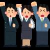 【就活・転職・副業・退職支援】みんなの仕事 新しい働き方