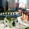 【写真】東京駅周辺を歩いてきました 後編【α7R2】