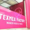 好きなようにタコスを作り、好きなだけかぶりつく!TEXMEX FACTORY 渋谷神南店でエンドレスタコスしてきた!