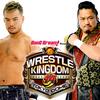 新日本プロレス WK14 2日目