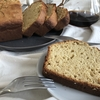 チェーンメールのケーキ版。アーミッシュフレンドシップブレッドAmish Friendship Breadとは!?
