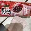 丸永製菓:あいすまんじゅう:さくらんぼ
