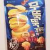 【韓国 お土産 お菓子】(おすすめ)<Orion(オリオン)>「ムトゥクトゥク ポテトチップス(무뚝뚝 감자칩)」
