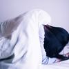 『寝起きにある腰痛は反り腰が原因?その改善方法とは?』