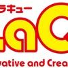 子供におすすめの人気知育ブロック「LaQ ラキュー」を買ってみた感想