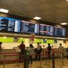 日本最大級のバスターミナル!?『バスタ新宿』から高速バスに乗りました