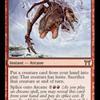 好きなカードを紹介していく。第百二十八回「裂け目の突破」