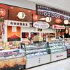 日本初?宮崎空港にできたお肉屋さんの限定バーガー