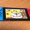 【Nintendo Switch 本体 (ニンテンドースイッチ) を購入した理由と子どもと決めたルール】