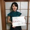 9月11日【吉村南美・1000人TVのおやすみなさい】第55回 番組告知