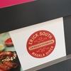 『エリックサウスマサラダイナー』渋谷:気軽に楽しめる非常にお得なカレー4種ランチ!【皐月curry】