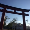 鎌倉トレランマナー条例の件が動き出しました