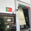 カステラ ド パウロ 北野天満宮のポルトガル菓子屋さん
