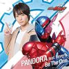 PANDORA  の新曲 Be The One feat. Beverly 歌詞