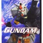 機動戦士ガンダム   ps2版      数あるガンダムゲームの中で もっとも知名度が低いラスボス