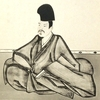 日本の鍼灸の歴史