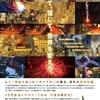 「三浦春馬さんを偲ぶ想い」と「キングコング・西野亮廣さんの描いた絵本『えんとつ町のプぺル』が映画化した件について心動かされた想い」