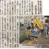 原水禁熊本地区平和行進に参加しました