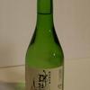 日本酒「北の錦」の蔵元・小林酒造へ