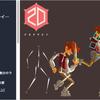 Puppet2D Unity内で2Dゲームのスケルタルアニメーション作り!注目のアセットがデイリーセールで登場