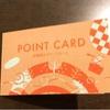 【カルディ】店舗限定ポイントカード セール以外でポイントがたまる3つのメリットなどを紹介