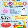 エレキベース練習、ツエーゲン金沢、そして石川県金沢市八日市にある中華料理屋さん、珍香楼で名物の塩焼きそば、餃子、炒飯。
