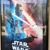 Star Wars : The rise of Skywalker やっと観てきました!