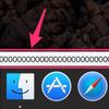 【Mac】画面に「0000」など文字が表示されて消えなくなった時の対処方法
