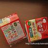 【懸賞】おかめ納豆「おいしいからこの笑顔キャンペーン」神戸牛!宮崎牛!タラバカニなど豪華食品をプレゼント!