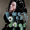 【イギリス】Björk Digital