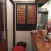 尾道ラーメンではないけど、尾道にある美味しいラーメン屋さんでの出逢い